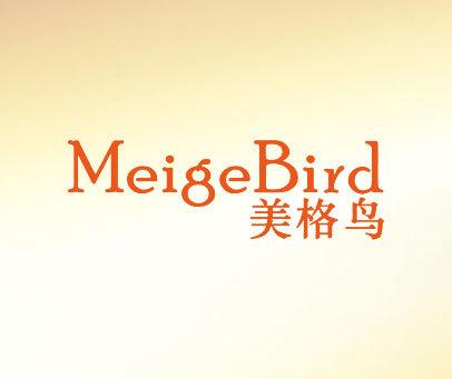 美格鸟-MEIGEBIRD