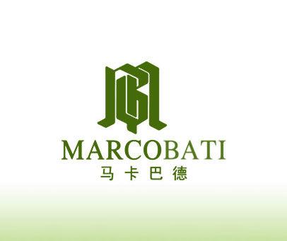 马卡巴德-MARCOBATI