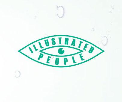 ILLUSTRATED-PEOPLE