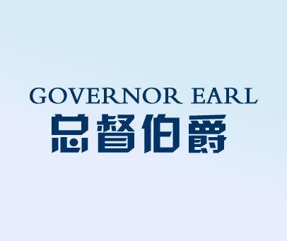 总督伯爵-GOVERNOR EARL