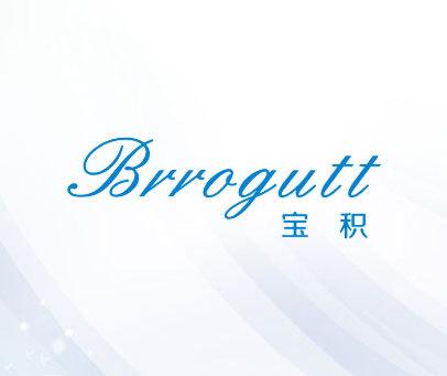 宝积-BVVOGUTT