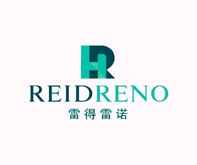雷得雷诺-HR-REIDRENO
