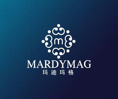 玛迪玛格-MARDYMAG-M