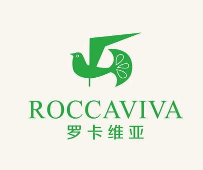 罗卡维亚-ROCCAVIVA