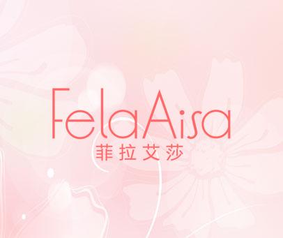 菲拉艾莎-FELAAISA