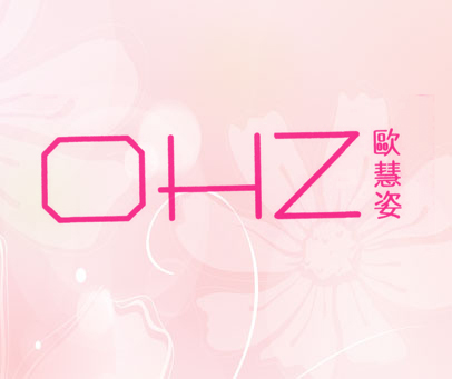 OHZ-欧慧姿