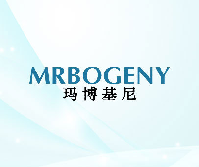 玛博基尼-MRBOGENY
