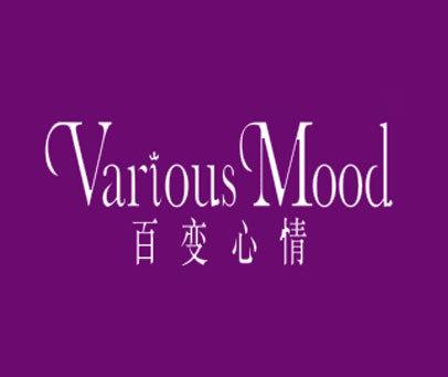 百变心情-VARIOUSMOOD