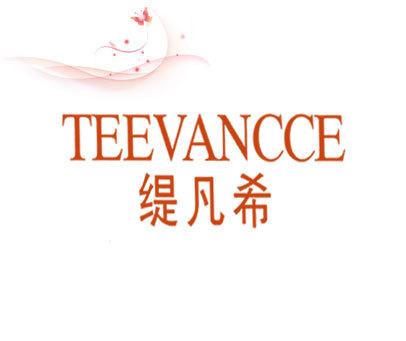 TEEVANCCE