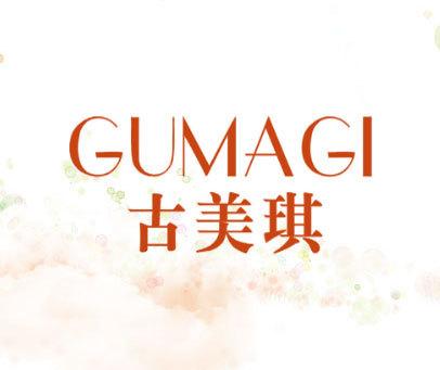 古美琪-GUMAGI