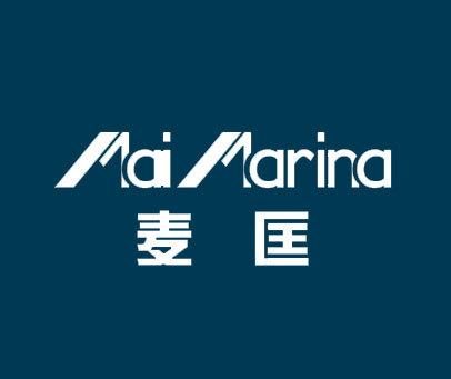 麦匡-MAI-MARINA
