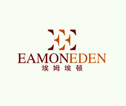 埃姆埃顿-EAMONEDEN