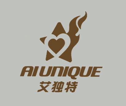 艾独特-AIUNIQUE