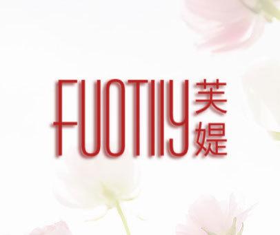 芙媞-FUOTIIY