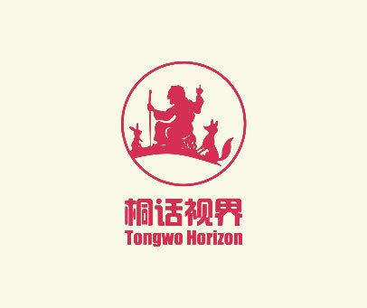 桐话视界-TONGWO-HORIZON