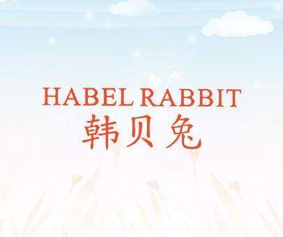 韩贝兔-HABEL-RABBIT