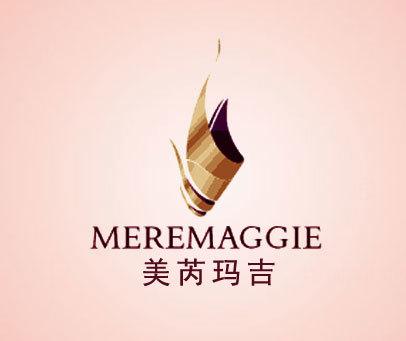 美芮玛吉-MEREMAGGIE