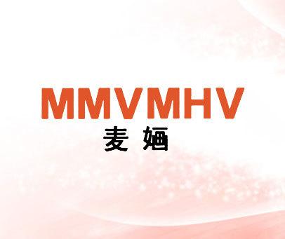 麦婳-MMVMHV