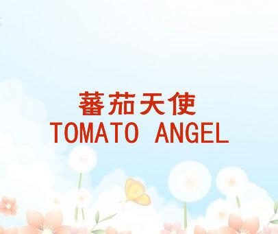 蕃茄天使-TOMATO ANGEL