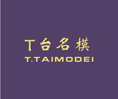 T台名模-T.TAIMODEI