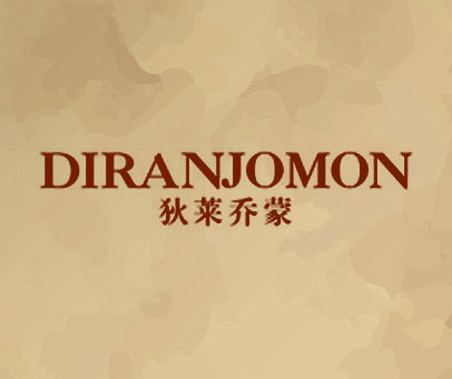 狄莱乔蒙-DIRANJOMON