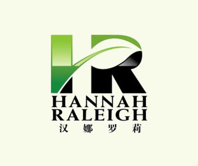 汉娜罗莉-HANNAH-RALEIGH-HR