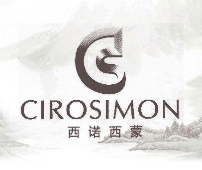 西诺西蒙-CIROSIMON-CS