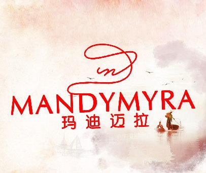 玛迪迈拉-M-MANDYMYRA