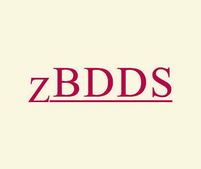 ZBDDS