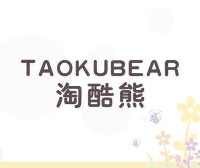 淘酷熊-TAOKUBEAR