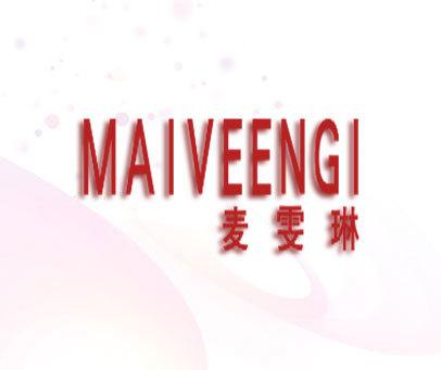 麦雯琳-MAIVEENGI