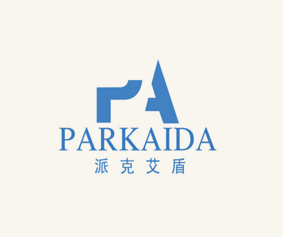 派克艾盾-PARKAIDA