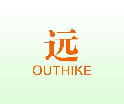 远-OUTHIKE