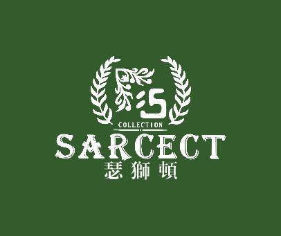 瑟狮顿-SARCECT-COLLECTION