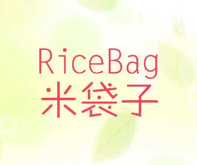 米袋子-RICEBAG