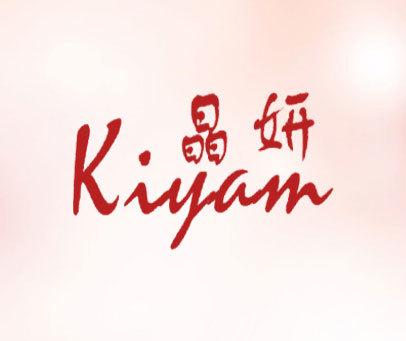 晶妍-KIYAM