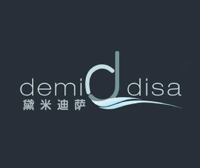 黛米迪萨-DEMIDDISA