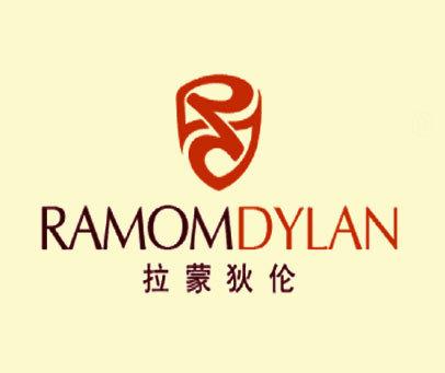 拉蒙狄伦-RAMOMDYLAN