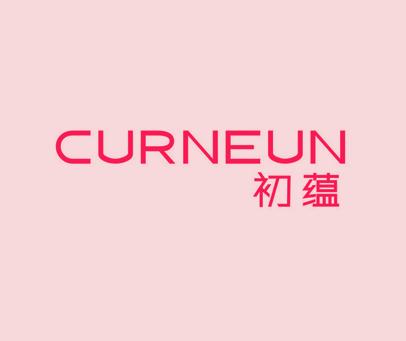 初蕴-CURNEUN