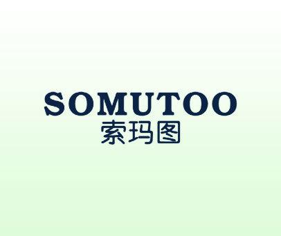 索玛图-SOMUTOO