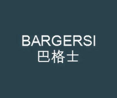 巴格士-BARGERSI