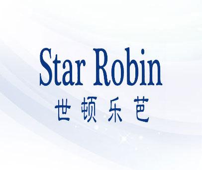世顿乐芭-STAR-ROBIN