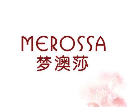 梦澳莎-MEROSSA