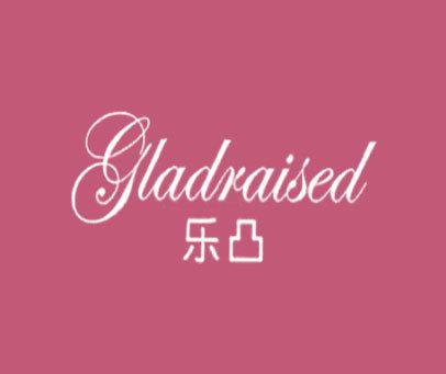 乐凸-GLADRAISED