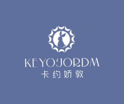卡约娇敦-KEYO'JORDM