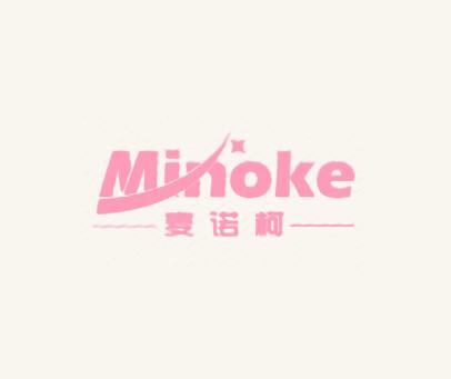 麦诺柯-MINOKE