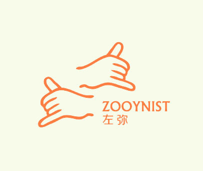 左弥-ZOOYNIST