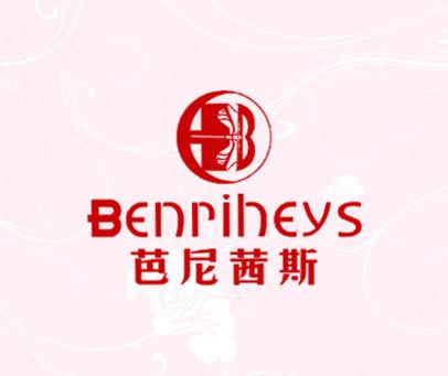 芭尼茜斯-BENRIHEYS