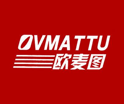 欧麦图-OVMATTU