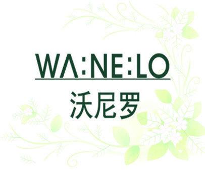 沃尼罗-WA-NE-LO